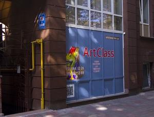 Майстерня живопису «Артклас» з вулиці. Вишгородська